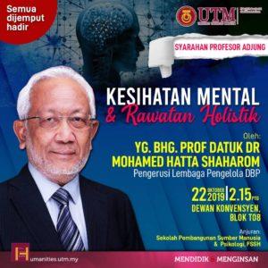 Syarahan Professor Adjung @ Dewan Seminar T08