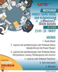 Mesyuarat Fakulti Sains Sosial dan Kemanusiaan Bil.1/2020 @ DK 9 Blok N24