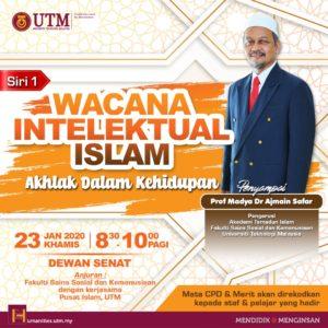 ATI : WACANA INTELEKTUAL ISLAM @ DEWAN SENAT UTM JB