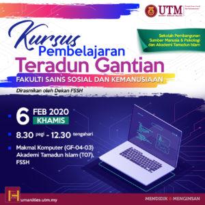 KURSUS PEMBELAJARAN TERADUN @ Makmal Komputer, Akademi Tamadun Islam, Blok T07
