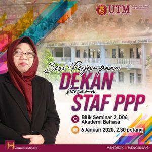 Sesi Perjumpaan Dekan Bersama Staf PPP @ Bilik Seminar 2