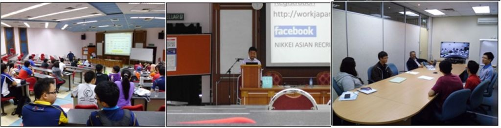 NIKKEI ASIAN RECRUITMENT FORUM & VIDEO CONFERENCING WITH CHUO UNIVERSITY, JAPAN