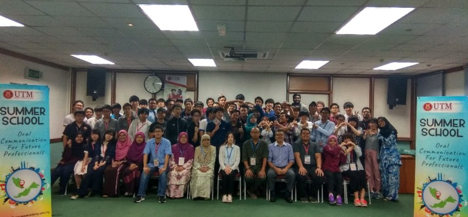 UTM-SIT SUMMER SCHOOL PROGRAMME: CLOSING CEREMONY