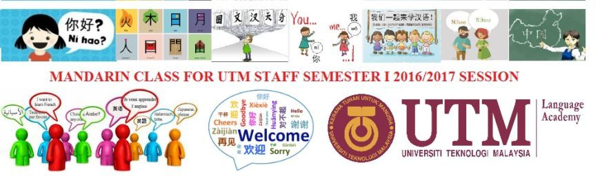 OFFERING MANDARIN CLASS FOR UTM STAFF SEMESTER I 2016/2017 SESSION