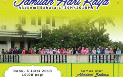 MAJLIS JAMUAN HARI RAYA AIDILFITRI AKADEMI BAHASA 2018/1439H