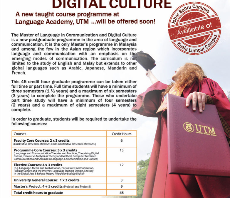 Master of Language in Communication and Digital Culture (MLCDC)